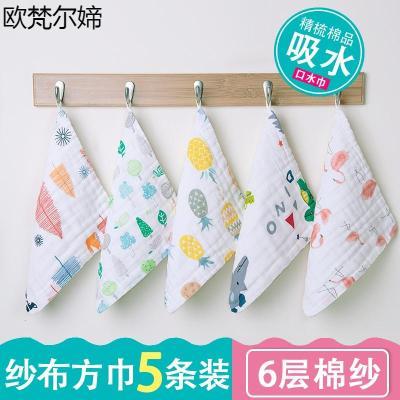 歐梵爾媂嬰兒口水巾棉紗布毛巾寶寶喂奶巾兒童手帕兒超柔洗臉小方巾