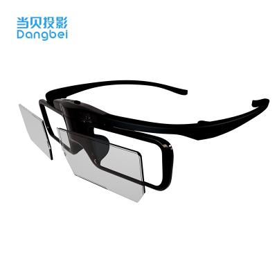 當貝ACG01主動式3D眼鏡 DLP-Link液晶快門式3D眼鏡dlp充電式立體電影 家庭影院投影儀3D眼鏡