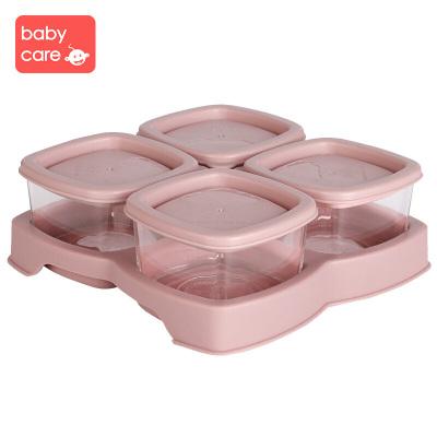 babycare嬰童保鮮盒 玻璃碗冷凍格外出便攜輔食零食盒 寶寶餐具格 薄霧粉60ml
