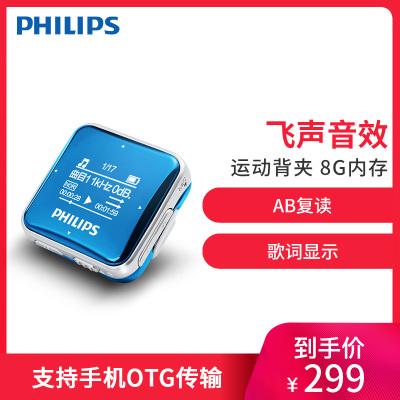 飛利浦(Philips)SA2208可愛運動mp3音樂播放器學生迷你隨身聽有屏幕顯歌詞收音機錄音 不支持外放 8G 藍色