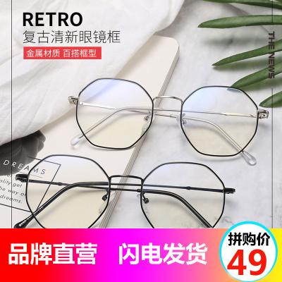代利斯DAILISI防藍光眼鏡防輻射抗疲勞近視眼鏡框韓版潮手機電腦游戲護目鏡不規則多邊形眼鏡架男女通用眼鏡框DS113