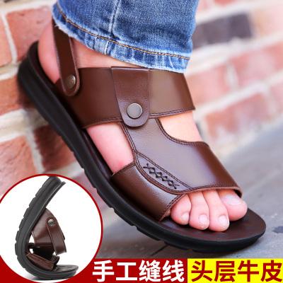 犀牛伯爵 凉鞋男夏天沙滩鞋男鞋潮真皮鞋透气韩版