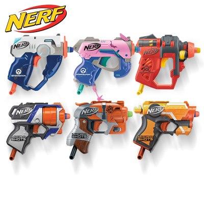 孩之宝Hasbro NERF热火战狼发射器 精英系列 8岁以上男孩儿童软弹枪玩具 E0489