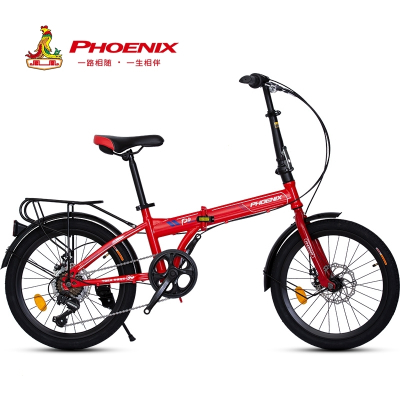 鳳凰(FENGHUANG)折疊自行車20寸成人男女式便攜單變速小輪型越野成年單車