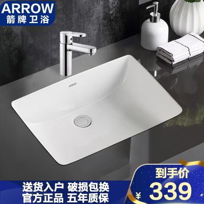 ARROW箭牌台下盆嵌入式台盆洗脸盆陶瓷盆方形面盆洗漱盆AP4008-1E