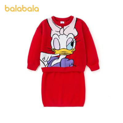 【唐老鴨IP】巴拉巴拉童裝兒童套裝女童秋裝新款 洋氣網紅套裝潮