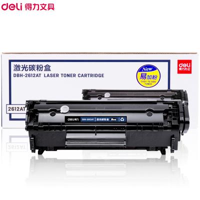 得力(deli)DBH-2612AT硒鼓 黑色 打印页数2000可加粉 硒鼓/碳粉盒/墨粉墨盒 激光碳粉盒 感光鼓