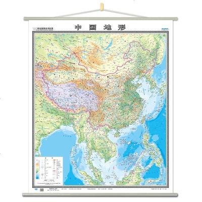 【2張】豎版世界和中國地形掛圖套裝2018全新正版 約0.9x1.1米高清 防水 覆膜整張無拼接掛圖