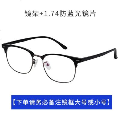 近视眼镜女可配度数超轻薄防辐射抗蓝光男大脸宽显小半框成品眼镜
