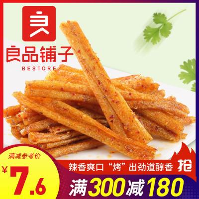 良品鋪子 香辣味烤面筋 200gx1袋裝 豆制品休閑零食 豆干辣條味休閑食品