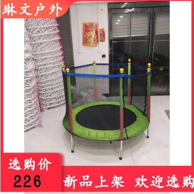 兒童蹦蹦床1.4米寶寶家用室內帶護網小型彈簧彈跳小孩健身蹭蹭床商品有多個顏色,尺寸,規格,拍下備注規格或聯系在線客服