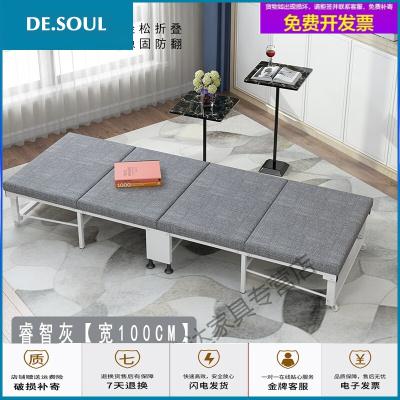 蘇寧放心購黑蝙蝠加固折疊床辦公室午休床家用臨時加床單人四折海綿床