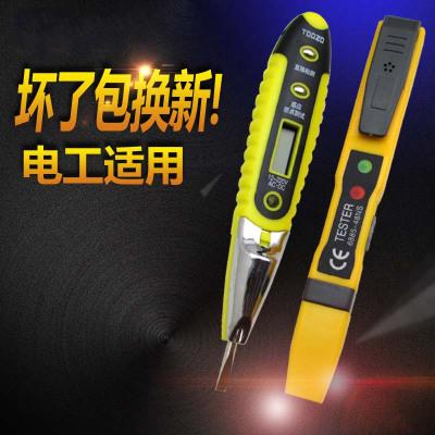 古达数字测电笔多功能数显电工三相非接触式感应线路检测试电笔 蜂鸣感应多功能电笔