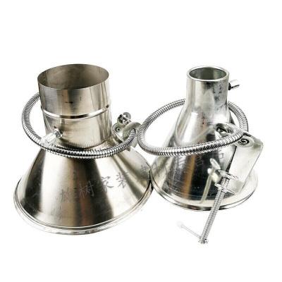 定做金屬焊錫抽煙罩排煙罩吸煙罩喇叭口0-180mm金屬鐵皮喇叭罩