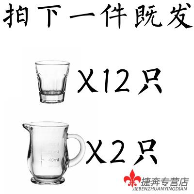 玻璃酒杯白酒杯家用烈酒杯小號啤酒杯一口杯分酒器小酒盅酒壺子彈杯 12只八角杯50ml+分酒器2