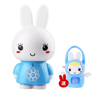 火火兔兒童早教機故事機G6C 寶寶嬰幼兒 男孩女孩益智玩具0-3歲學習機 藍色