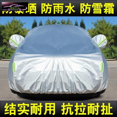 一汽豐田卡羅拉車衣車套專用加厚防曬防雨遮陽車衣罩 14-18款卡羅拉四季通用車衣車罩雨披
