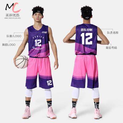 【精選特賣】籃球服套裝男diy定制大學生夏季比賽訓練運動背心球衣隊服印字女