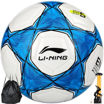 李寧(LI-NING)足球 11人訓練比賽用球 兒童青少年學生足球 機縫貼皮足球
