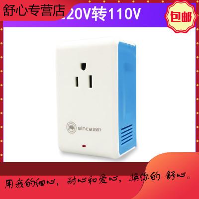 红变压器220v转110v110v转220v日本100v美国电器120v电压 220v转110v国外电器在中国用【带保