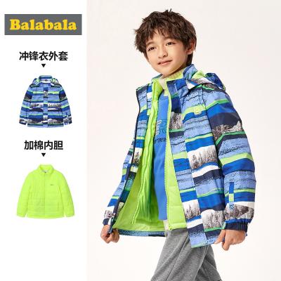 巴拉巴拉儿童加厚棉服男童棉衣2019冬装中大童冲锋衣两件套时尚潮