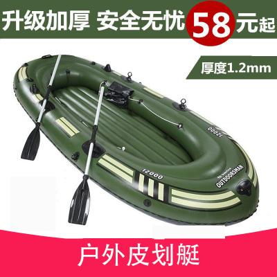 橡皮艇加厚钓鱼船 二三人皮划艇特厚充气船气垫船冲锋舟钓鱼艇特厚军绿双人船豪华套餐