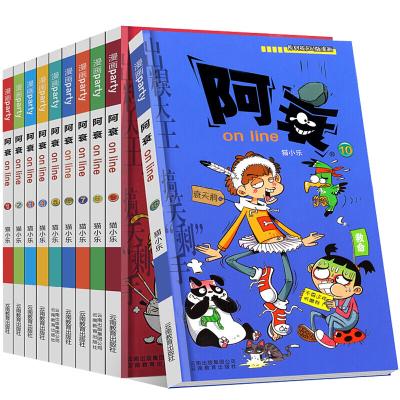 正版 阿衰漫畫全集全套1-10冊 爆笑校園漫畫書籍 7-8-9-10-12歲小學生漫畫書暢銷搞笑幽默漫畫暴走漫畫圖書