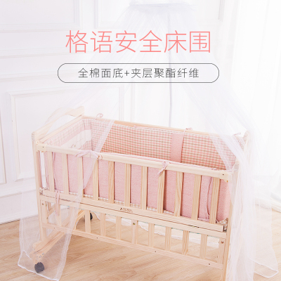 倆個寶寶嬰兒床圍防撞圍兒童全棉可拆洗寶寶床上用品四件套純棉拼接擋布