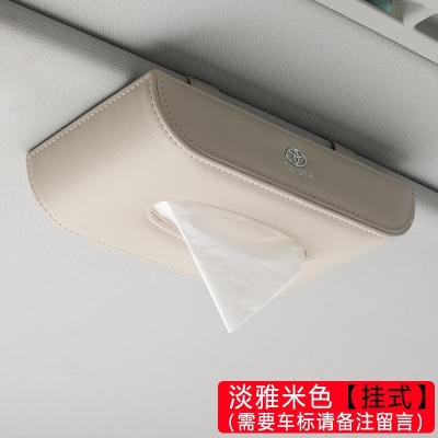 車載掛式紙巾盒車內掛遮陽板天窗抽紙盒創意車用抽紙巾盒汽車用品 淡雅米色-掛式 抖音