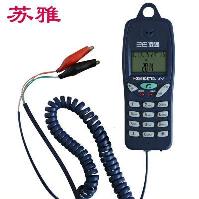 巴巴凌通来电显示查线机 便携式电话机 测试检修线路带鳄鱼夹