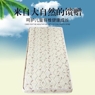 棕垫椰棕儿童棕榈偏硬床垫1.8m1.5米1.2折叠经济型定做应学乐 180*40 其他