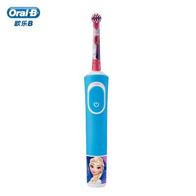 歐樂-B 兒童充電型電動牙刷D100冰雪奇緣