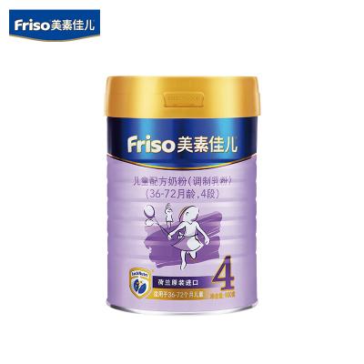 美素佳儿(Friso)儿童配方牛奶粉 4段(3-6岁适用)900克罐装(荷兰原装进口)
