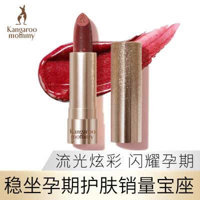 袋鼠妈妈 星钻光感柔雾口红孕妇专用口红孕期化妆品植物天然 正红色号