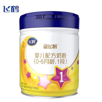 飞鹤(FIRMUS) 星飞帆婴儿配方奶粉 1段(0-6个月适用)700克罐装