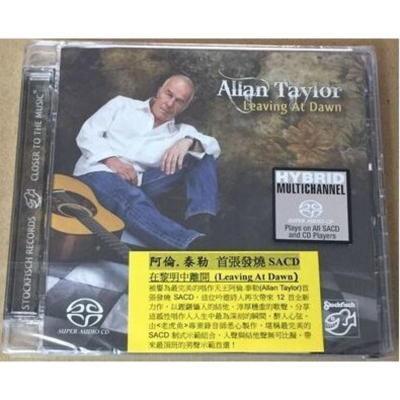 老虎鱼 SFR35740572 Allan Taylor阿伦泰勒 在黎明中离开SACD预订