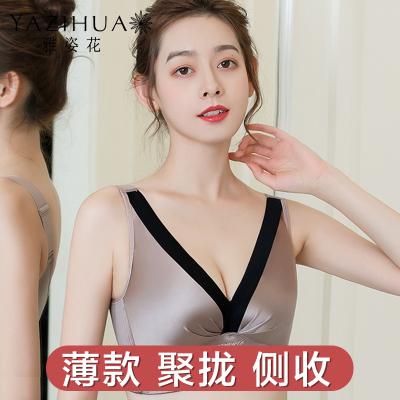 雅姿花(YAZIHUA)內衣女薄款無鋼圈有型文胸大胸顯小收副乳防下垂女士胸罩