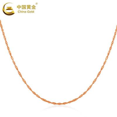 【中國黃金】18K金熱賣經典水波紋項鏈 女士項鏈 18K黃金項鏈(定價)