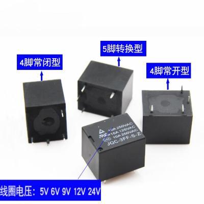 阿斯卡利(ASCARI)厂家5脚5v 12v 24v小型继电器T73型JQC-3FF-S-Z SRD 5脚转换型 12V