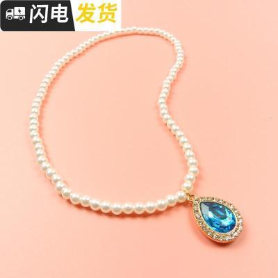 SUNTEK時尚粉色藍色公主項鏈女孩兒童項鏈兒童飾品珍珠項鏈寶石項鏈水晶項鏈