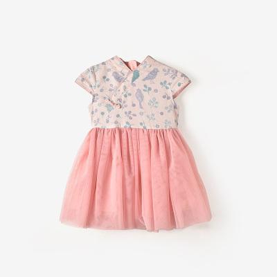 鉛筆俱樂部童裝2020夏裝新款女童漢服裙小童古風連衣裙兒童唐裝潮