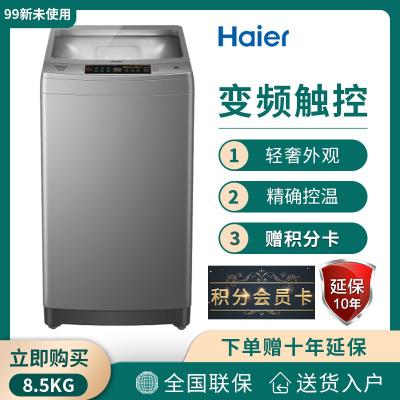 【官方直供樣品機】Haier/海爾XQS85-BZ856波輪洗衣機 雙動力 直驅變頻 觸屏 8.5公斤XQ 鈦灰銀