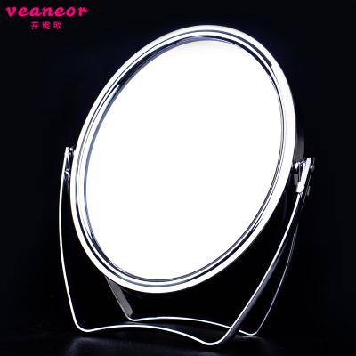芬呢欧化妆镜台式简约小号便携公主镜梳妆镜双面折叠镜子可放大 椭圆形