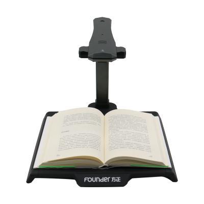 方正(Founder)Q1800高拍仪A3幅面1800万像素高清高速成册书籍文档免拆智能照片扫描仪