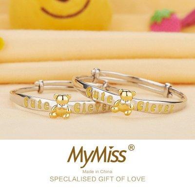 MyMiss 幸運小熊 寶寶銀手鐲套裝 銀 925銀鍍鉑金嬰兒手鐲兒童銀鐲子腳鐲 滿月周歲禮物送朋友