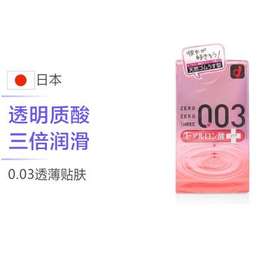 【透明質酸】okamoto 岡本 003透明質酸超潤滑避孕套 10個/盒 日本進口 超薄款