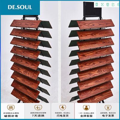 木地板展示架 石材陶瓷瓷磚樣品展示架線條地腳線展架