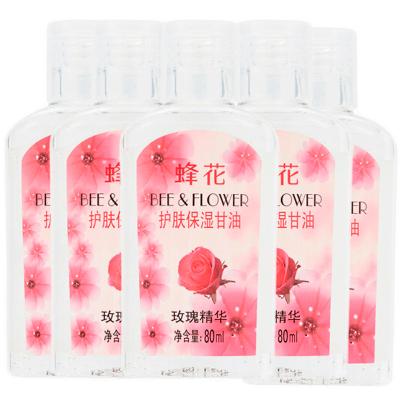 蜂花护肤保湿甘油(深层滋养肌肤 防止粗糙 身体护理) 玫瑰精华80ml*5瓶