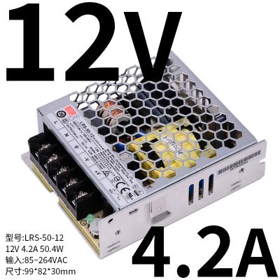 LR220轉24V/12V直流5V開關電源50/100/350-DC變壓器NES明偉S LRS-
