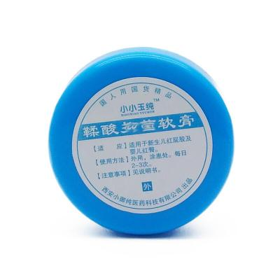 北京鞣酸软膏30克屁屁乐儿红屁股护臀膏淹皮肤婴儿